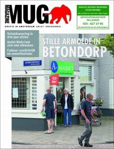 Cover van julinummer 2017 MUG Magazine | @Sandra Hoogeboom