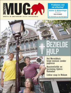 Cover van juninummer 2018 MUG Magazine   @George Maas